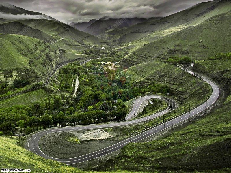 اطراف تهران
