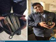 کارمند هتل شیراز، یک میلیارد پول نقد را به صاحبش برگرداند