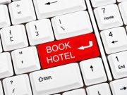 آمازون هم رزرواسیون آنلاین هتل راه انداخت