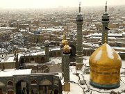 آغاز رزرواسیون آنلاین هتلهای قم در ایران بوکینگ