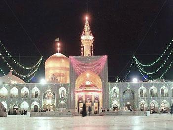 رزرو هتل در مشهد برای عید نوروز 97