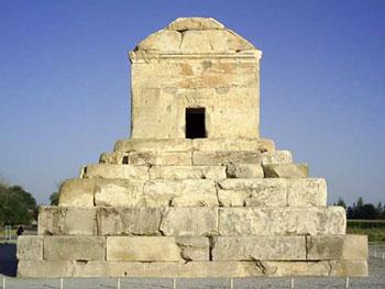 رزرو هتل در شیراز برای عید نوروز 98