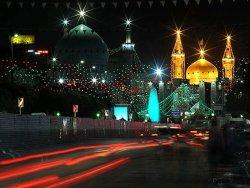Imam Reza Street Mashhad
