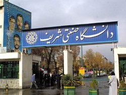 Sharif University Tehran