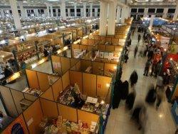 Tehran International Exhibition