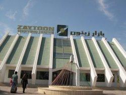 Zeytoon Shopping Center Kish