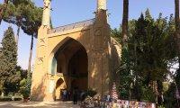 Isfahan Travel Itinerary Menar Jonban