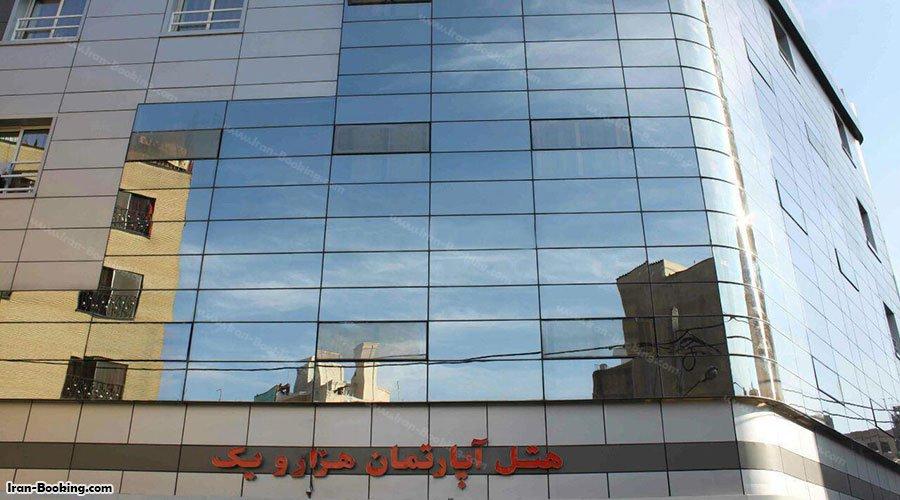 Hezaro Yek Shab Hotel Apartment