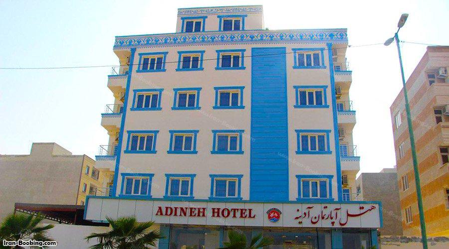 Adineh Hotel Apt Qeshm