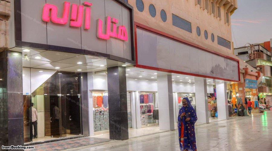 Alaleh 1 Hotel Qeshm
