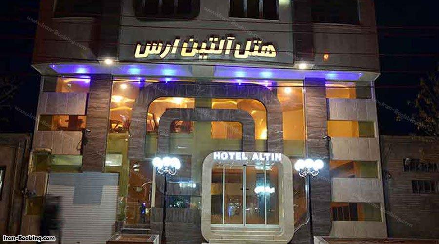 Altin Hotel Aras