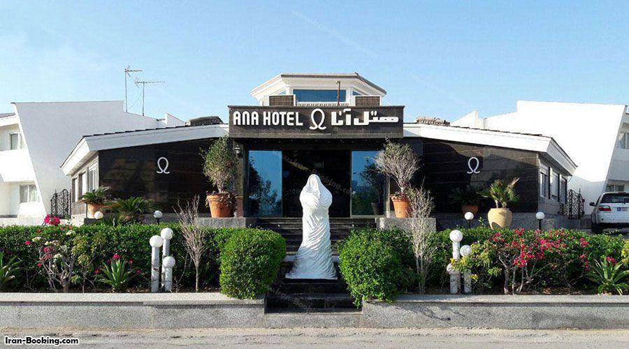 Ana Hotel Kish