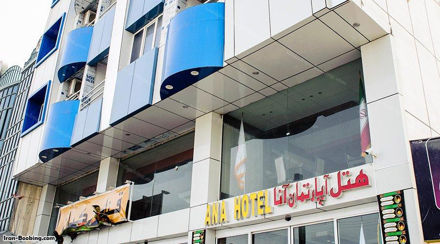 Ana Hotel Qeshm