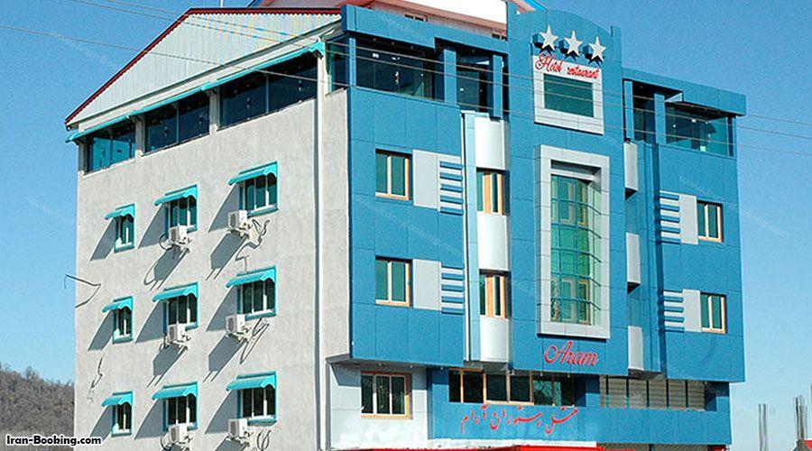Aram Hotel Masuleh