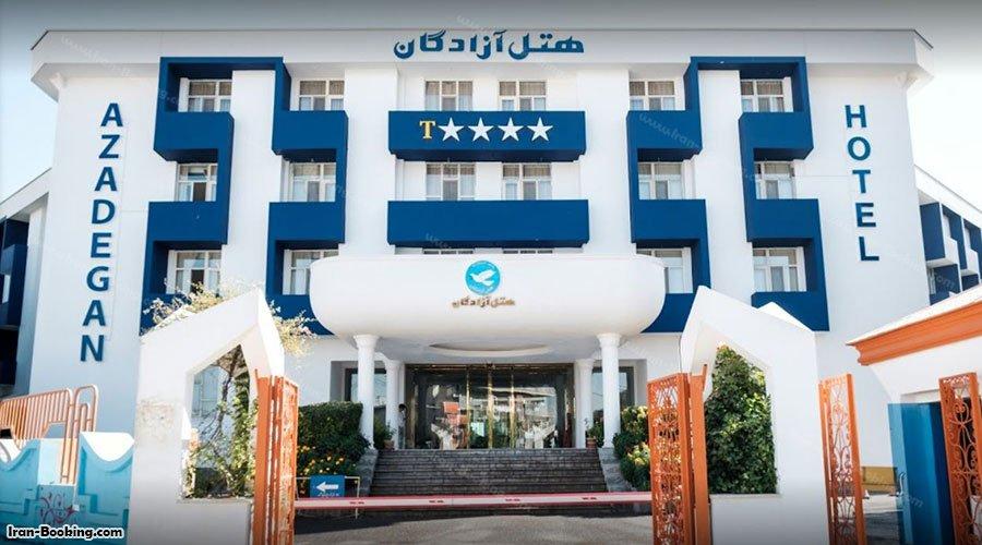 Azadegan Hotel Kermanshah