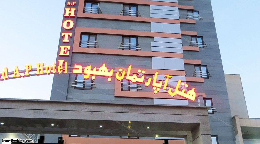 Behboud Hotel Tabriz