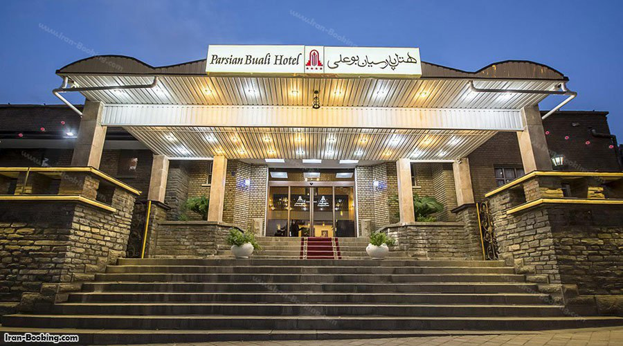 Boo Ali Hotel Hamadan