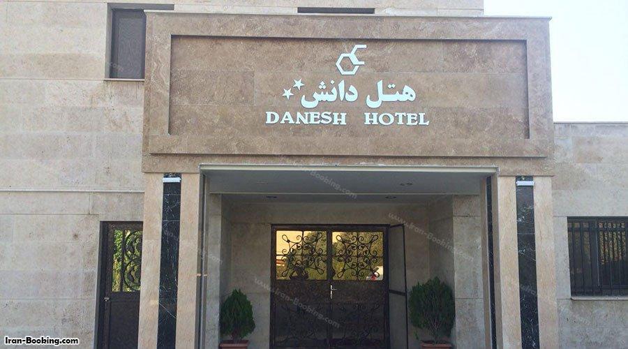 Danesh Hotel Tehran