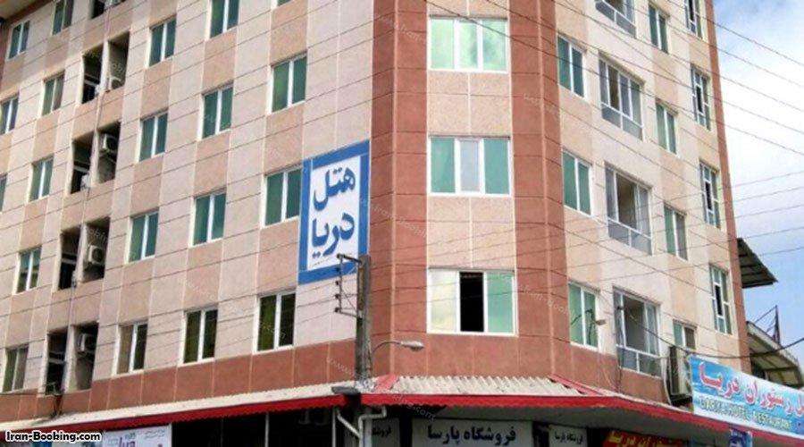Darya Hotel Astara
