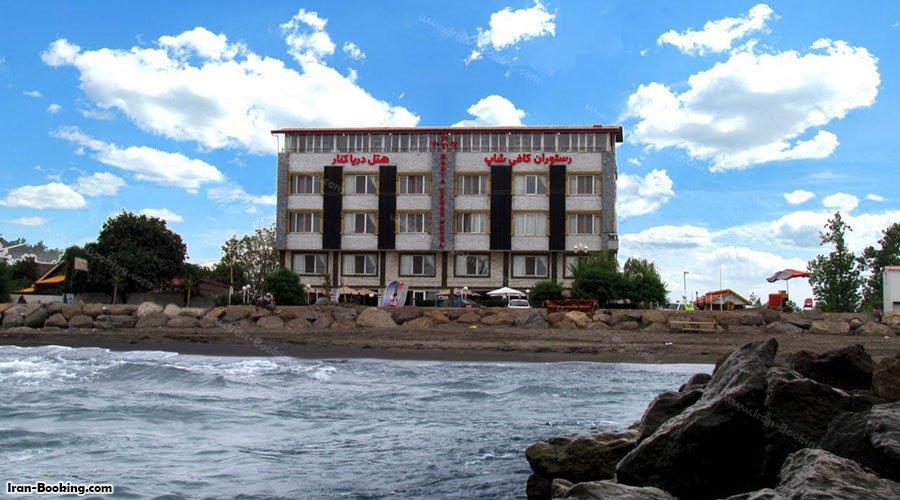 Daryakenar Hotel Dastak