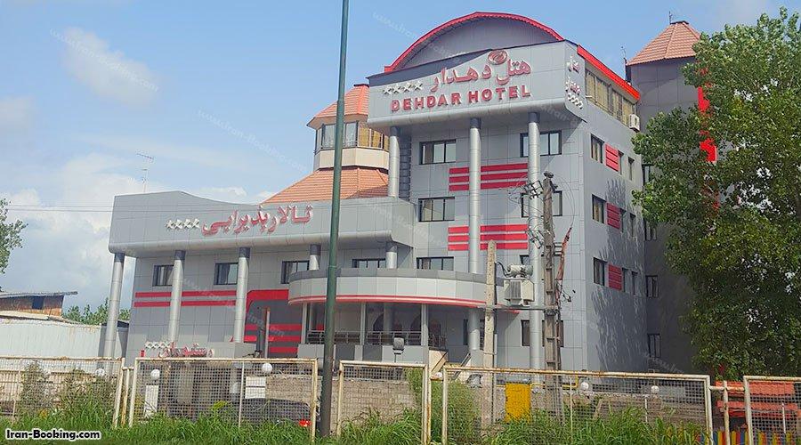 Dehdar Hotel Lahijan