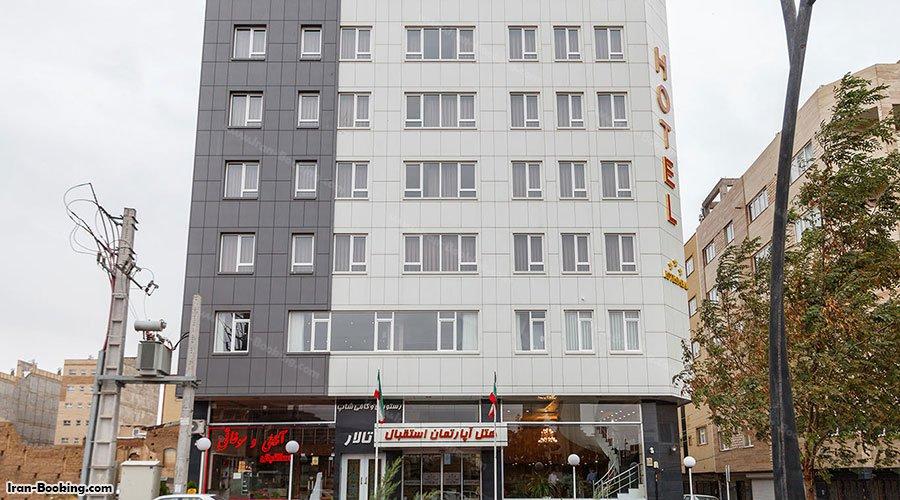 هتل استقبال تبریز