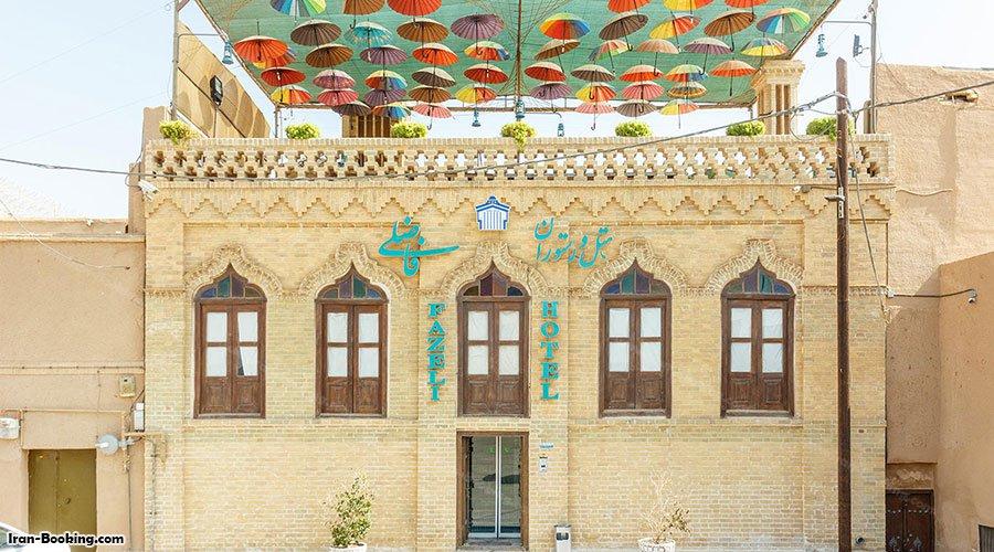 Fazeli Hotel Yazd