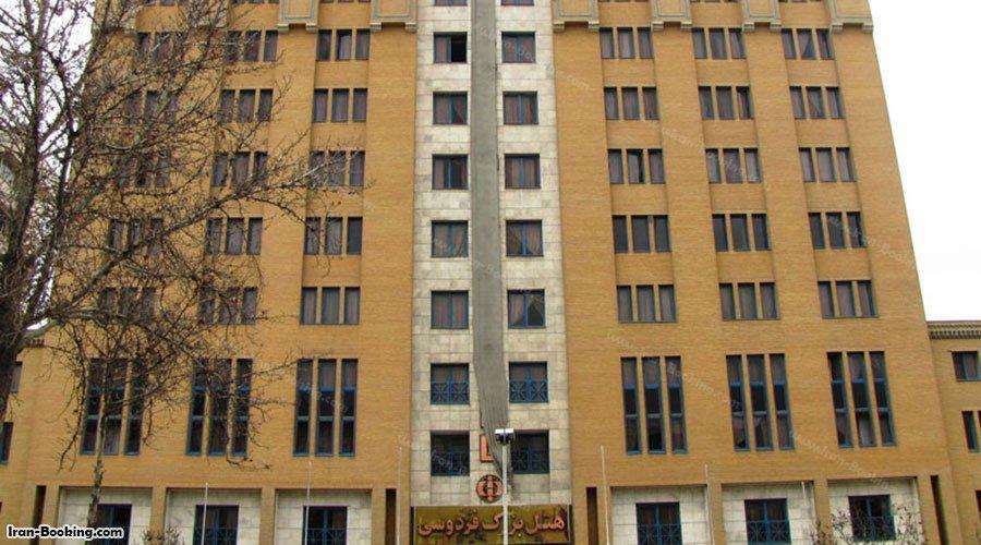 Ferdowsi Grand hotel Mashhad