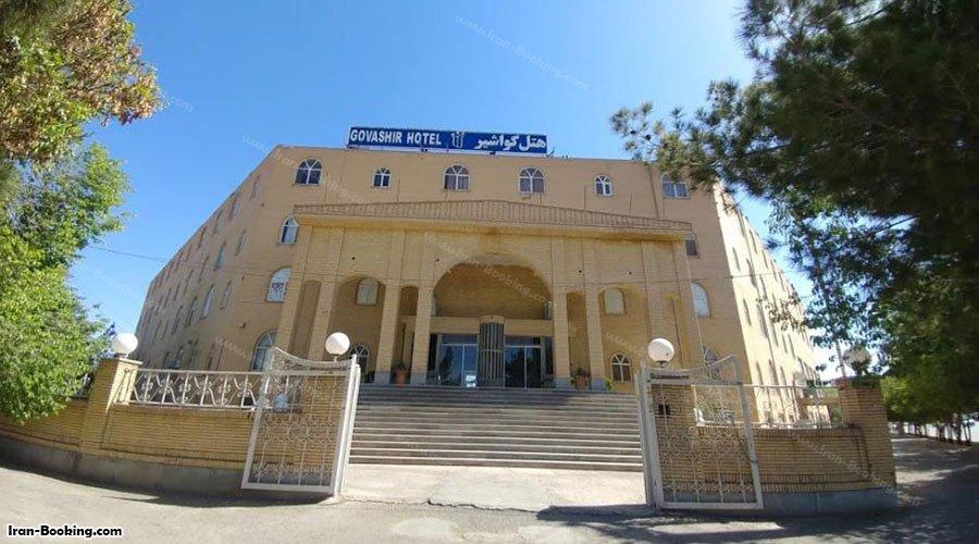 Govashir Hotel Kerman