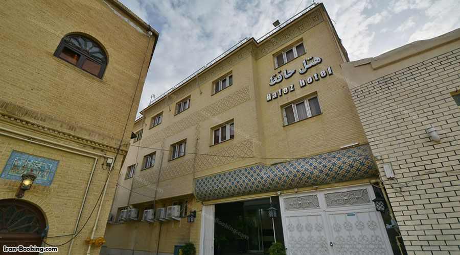 Hafez Hotel Shiraz