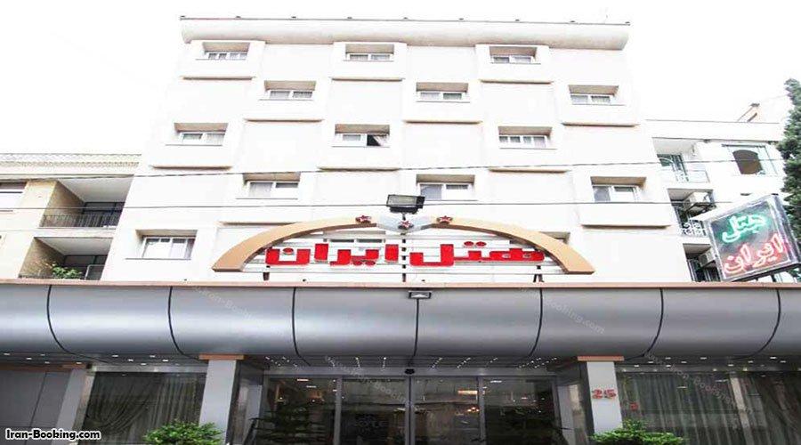 Iran Hotel Tehran