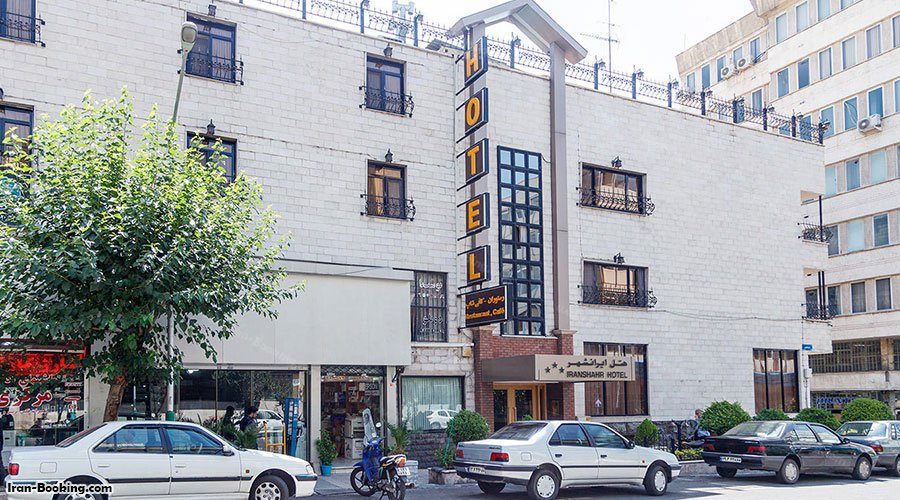 Iranshahr Hotel Tehran