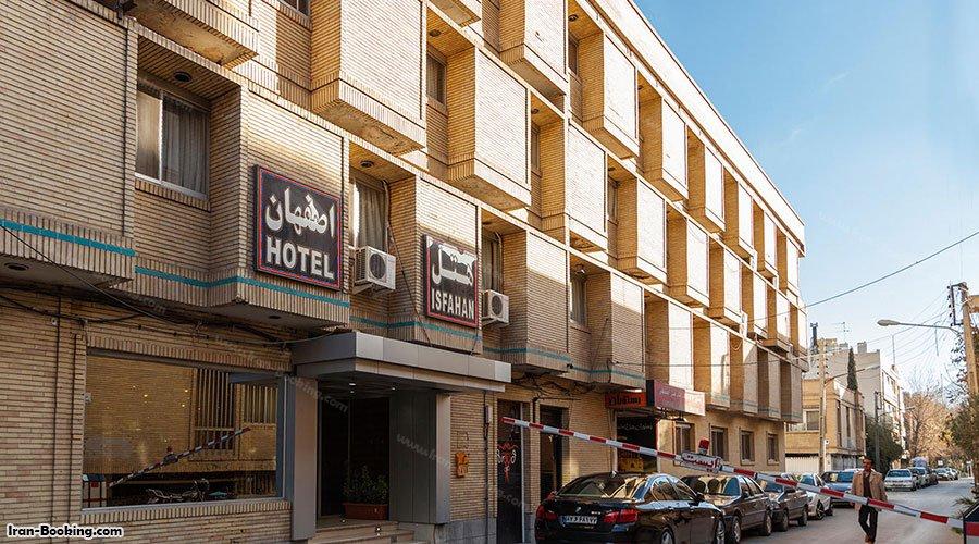 هتل اصفهان اصفهان