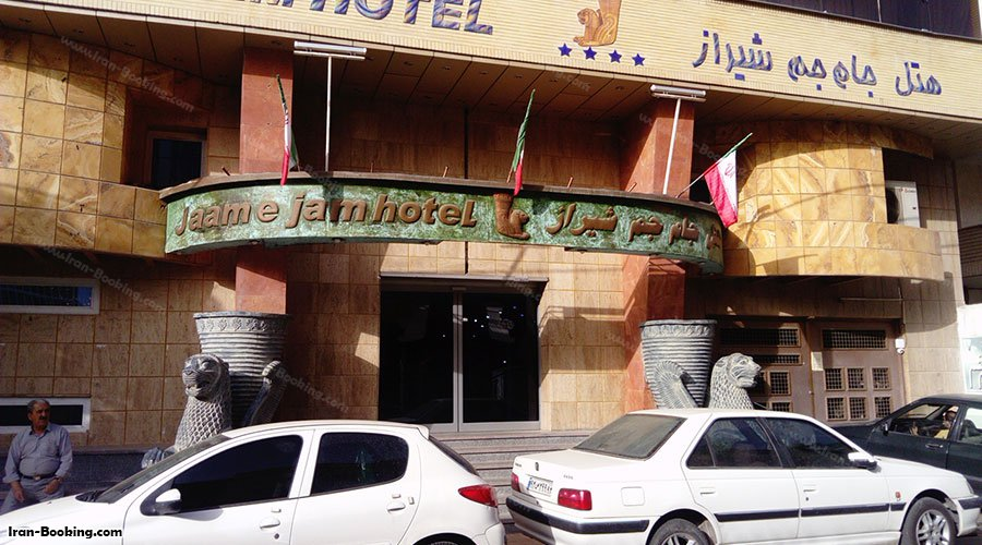 Jame Jam Hotel Shiraz