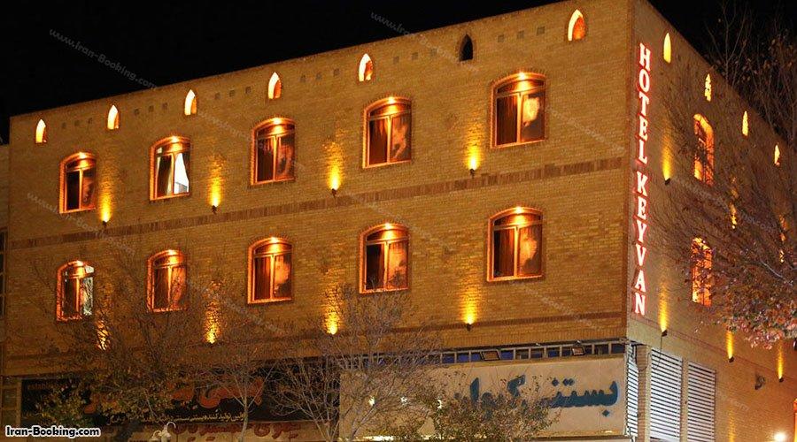 Keyvan Hotel Shiraz