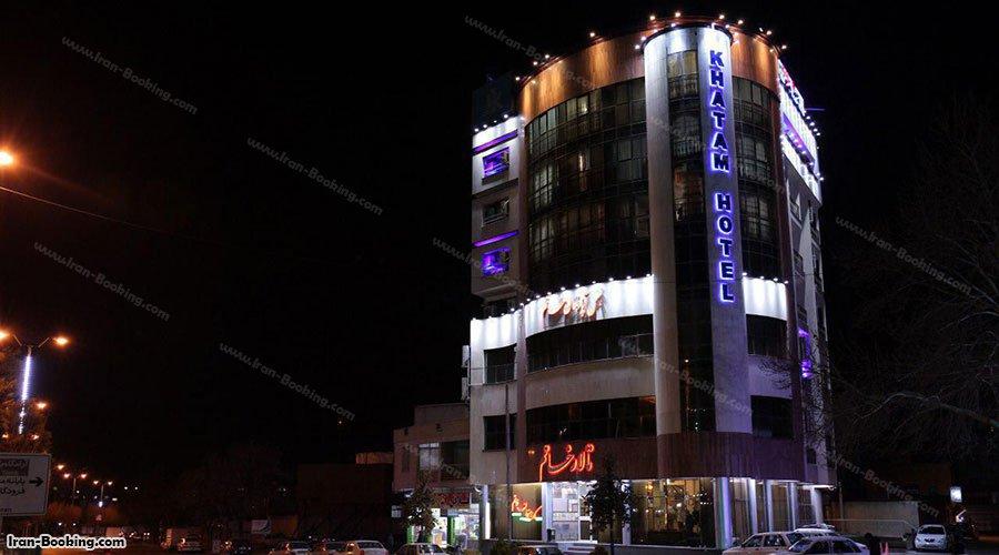 Khatam Hotel Hamadan