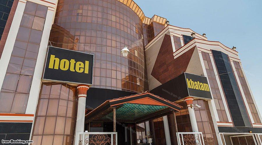 هتل خاتم یزد