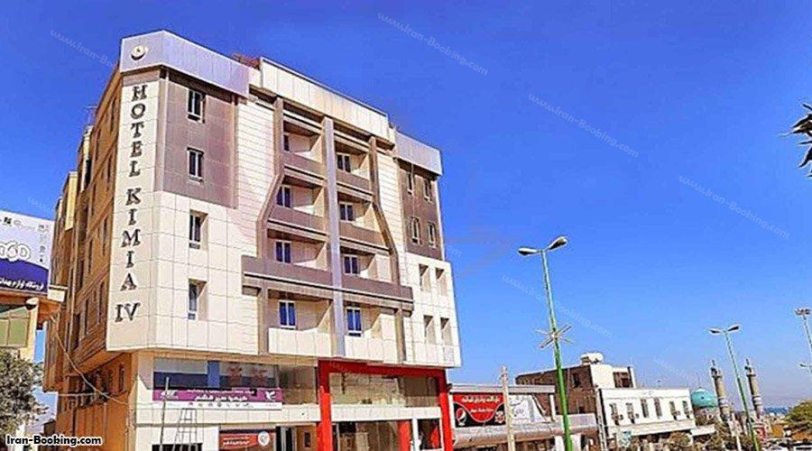 Kimia IV Hotel Qeshm