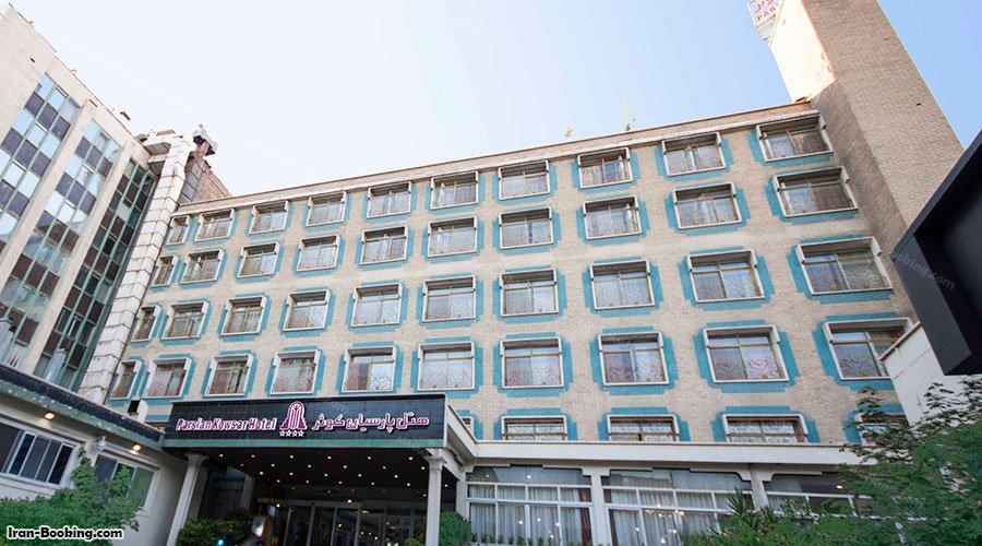 Kowsar Hotel Tehran