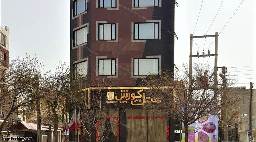 Kourosh Hotel Kermanshah