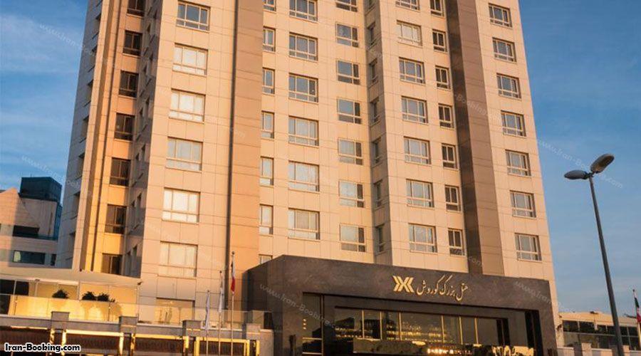 Kourosh Hotel Kish