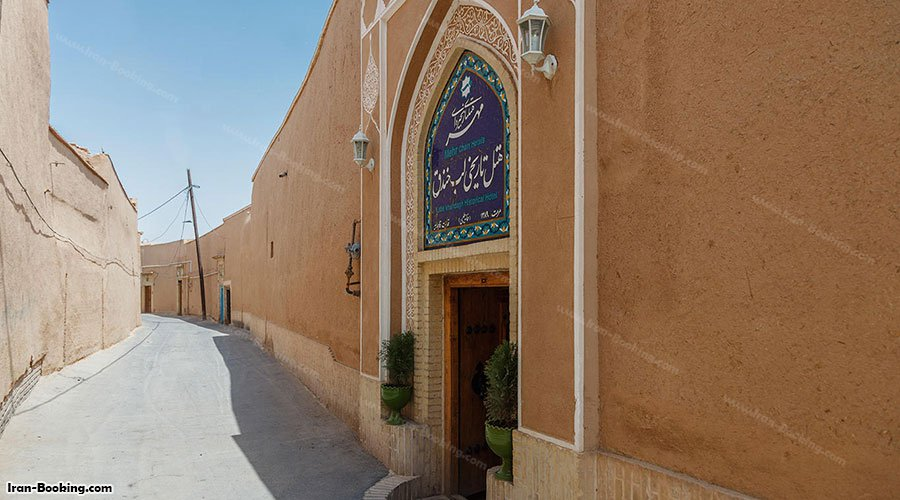 Labe Khandagh Hotel Yazd