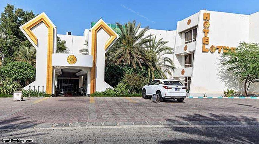 Lotus Hotel Kish