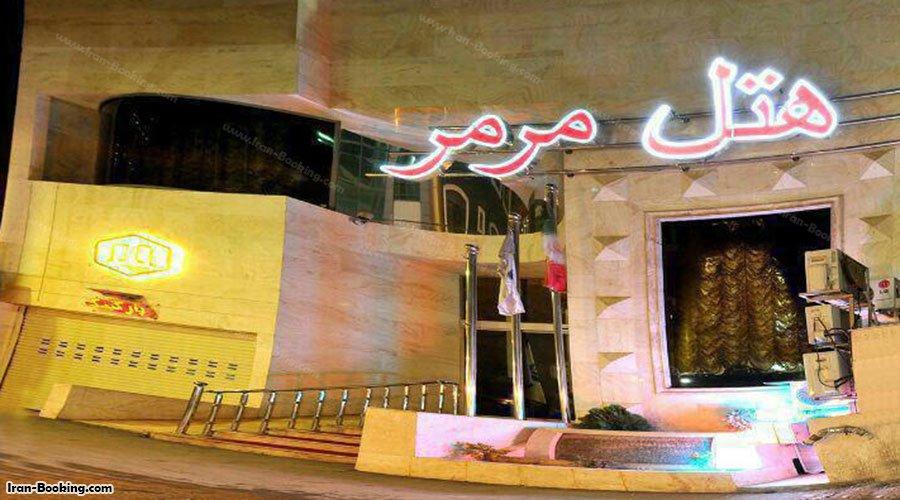 MarMar Hotel Mashhad