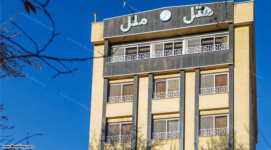 هتل ملل اصفهان