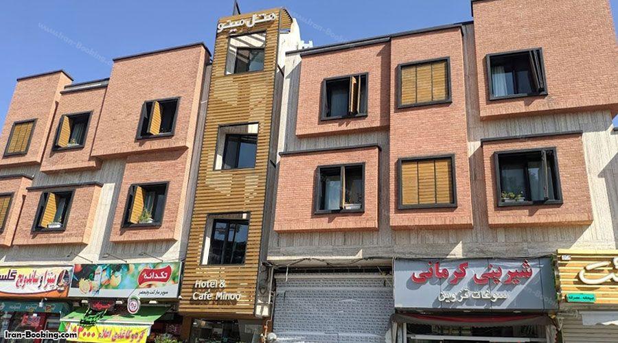 Minoo Hotel Qazvin