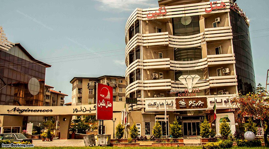 Negin Hotel Noor