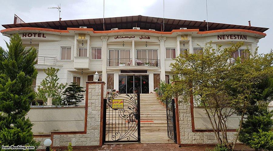 Neyestan Hotel Ramsar