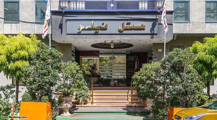 Niloo Hotel Tehran