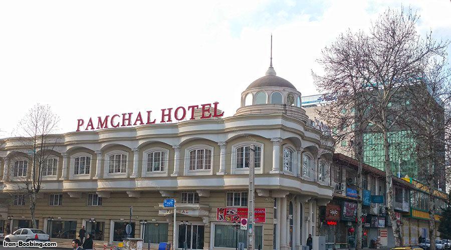 Pamchal Hotel Rasht